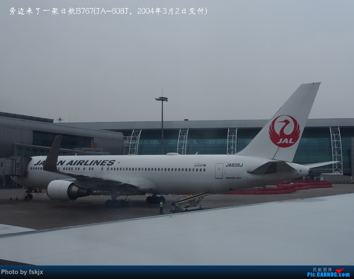 【fskjx的飞行游记☆35】冲出亚洲 踏足美利坚(上) BOEING 767 JA-608J 中国广州白云国际机场