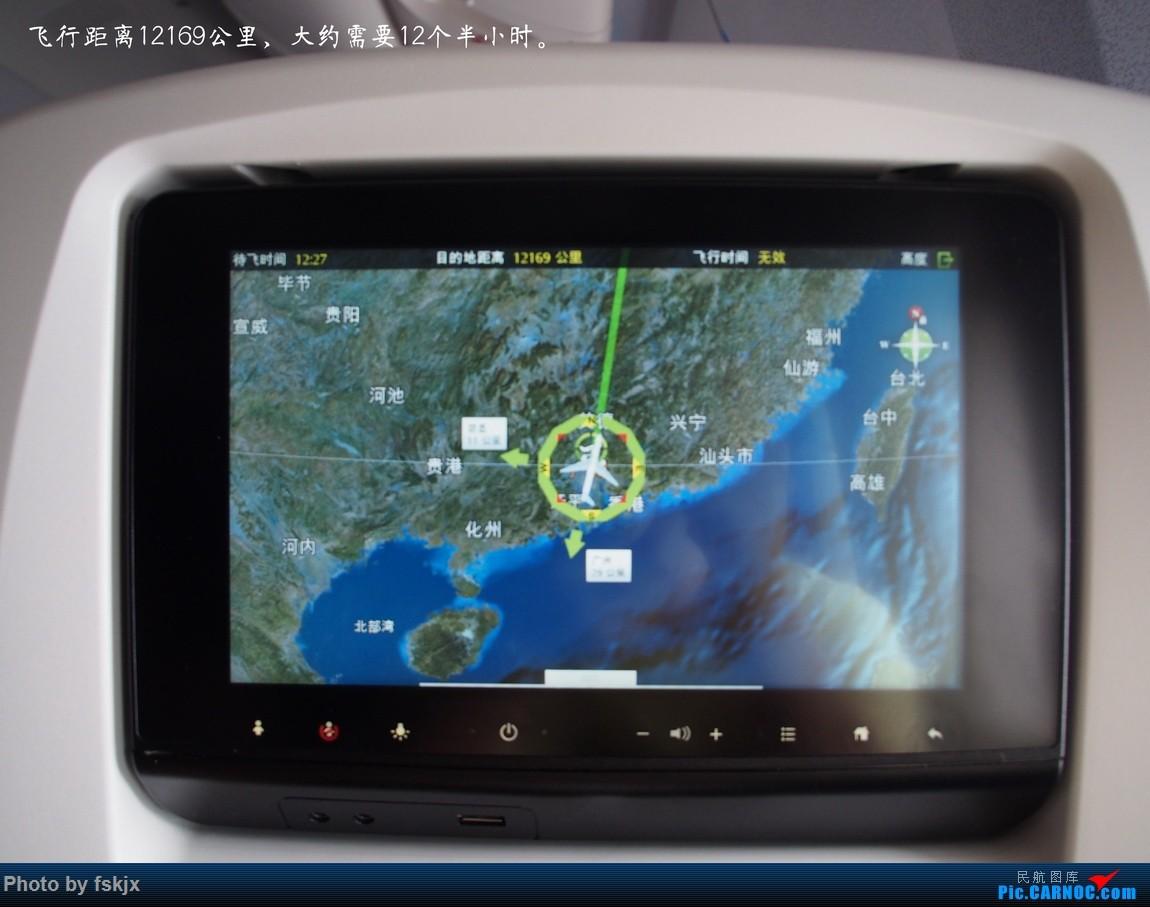 Re:【fskjx的飞行游记☆35】冲出亚洲 踏足美利坚(上) BOEING 777-300ER B-2008 中国广州白云国际机场