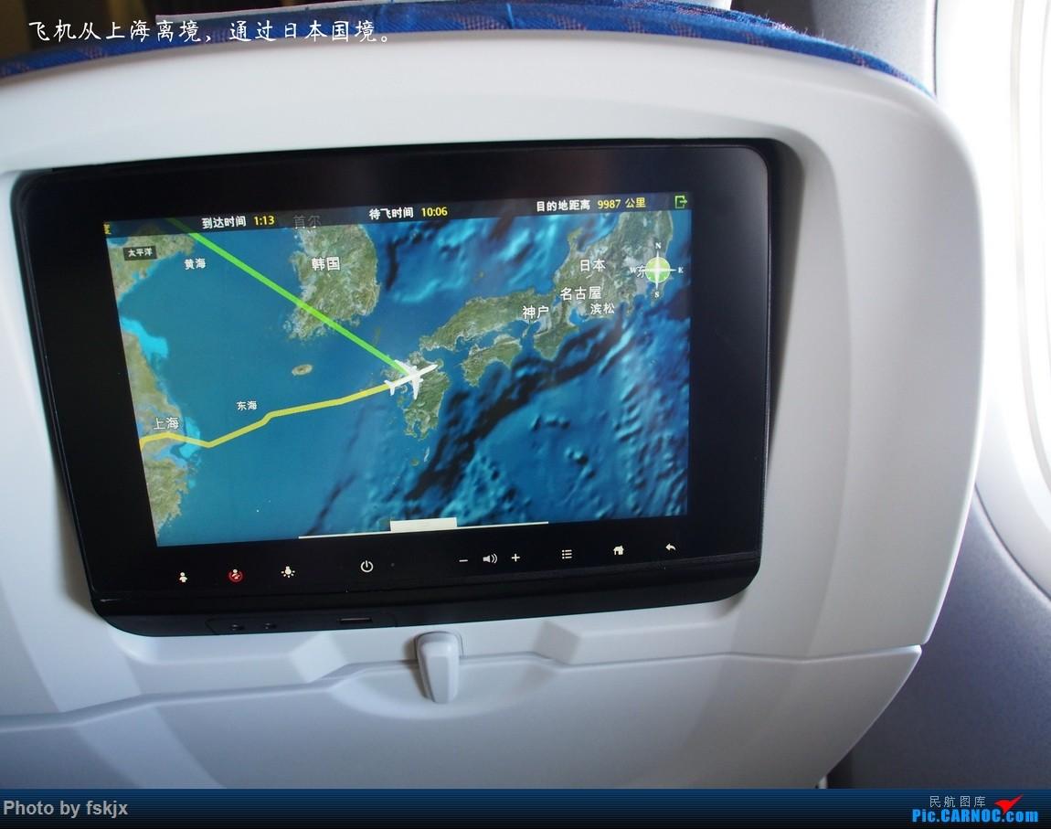 【fskjx的飞行游记☆35】冲出亚洲 踏足美利坚(上) BOEING 777-300ER B-2008