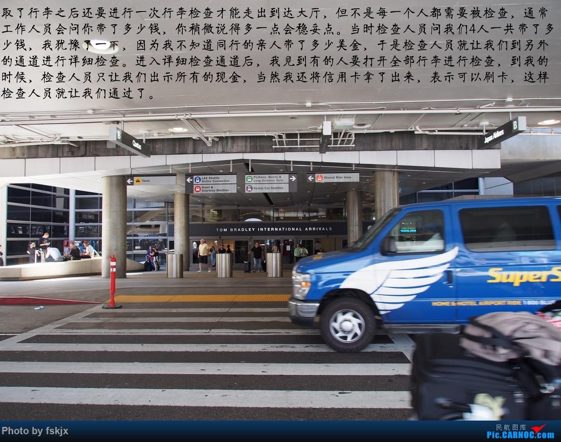 【fskjx的飞行游记☆35】冲出亚洲 踏足美利坚(上)    美国洛杉矶机场