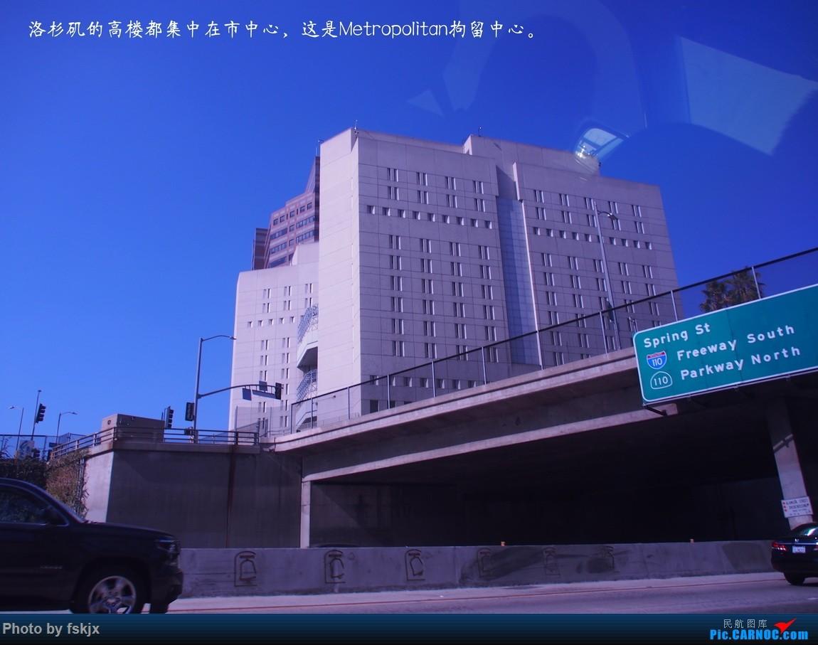 【fskjx的飞行游记☆35】冲出亚洲 踏足美利坚(上)
