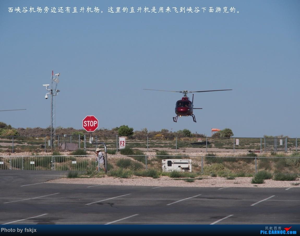【fskjx的飞行游记☆35】冲出亚洲 踏足美利坚(上) DE HAVILLAN CANADA DHC-6-300 N297SA