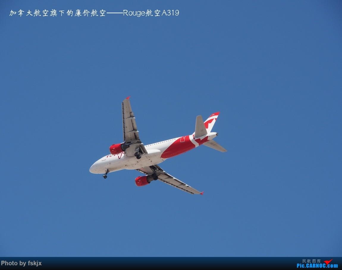 【fskjx的飞行游记☆35】冲出亚洲 踏足美利坚(上) AIRBUS A319