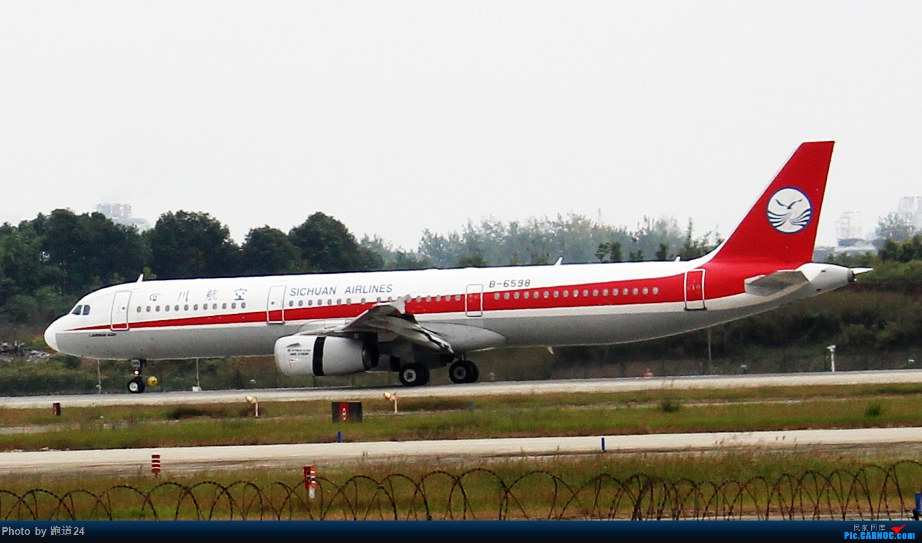 [原创]川航泰航组图 AIRBUS A321-200 B-6598 中国成都双流国际机场