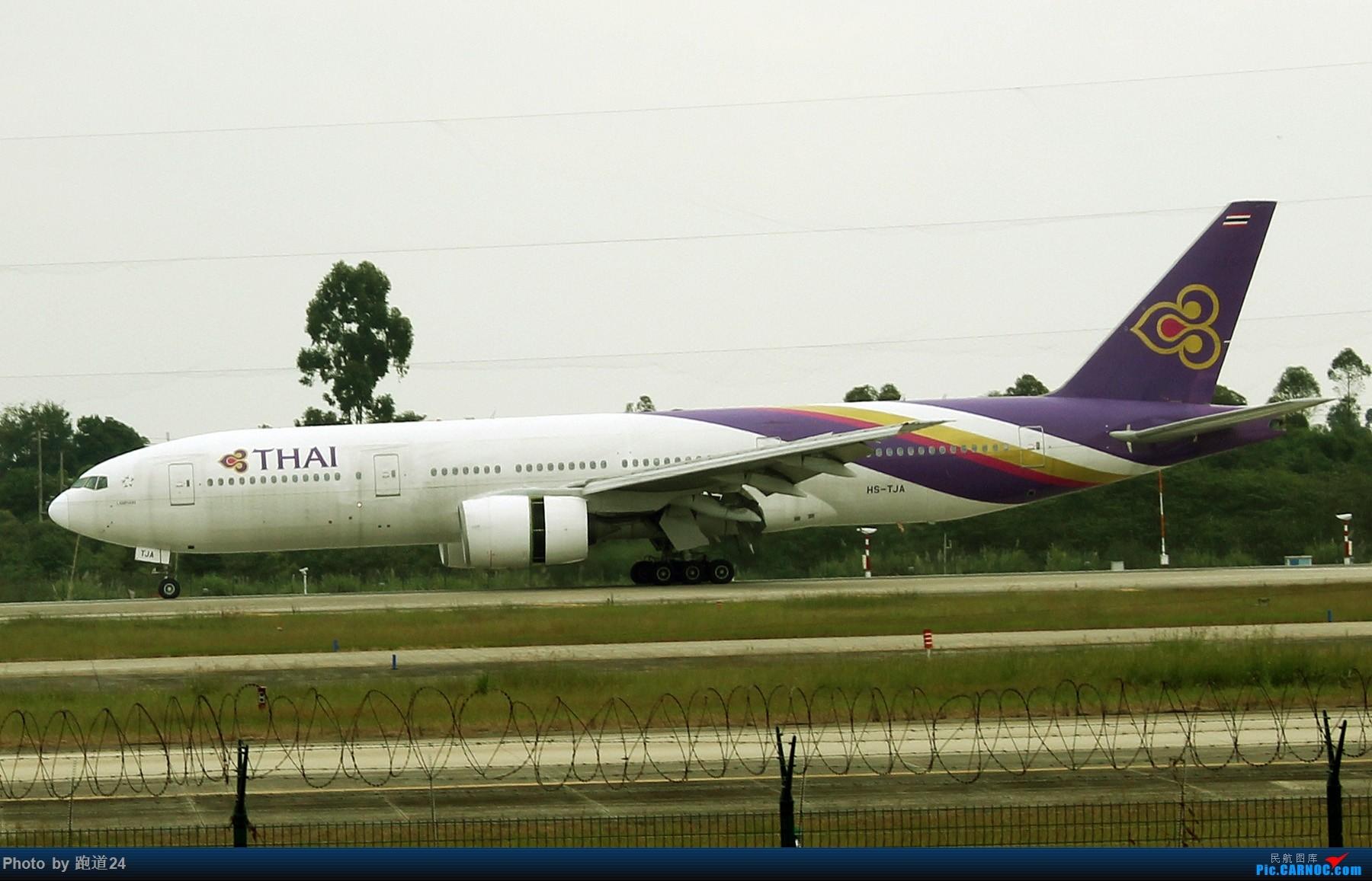 Re:[原创]川航泰航组图 BOEING 777-200 HS-TJA 中国成都双流国际机场
