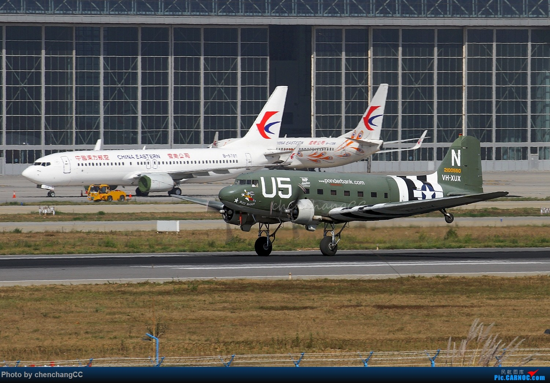 【chenchangCC】最后的飞行,再见老兵!再见C-47! C-47 VH-XUX 中国昆明长水国际机场