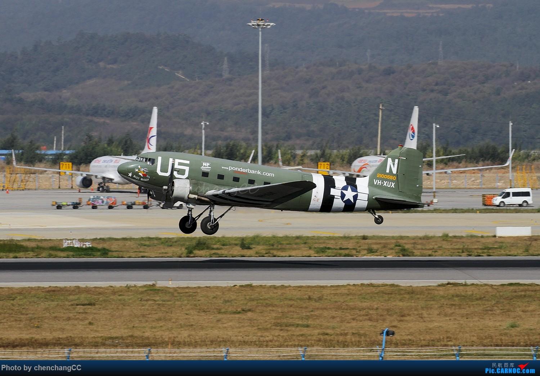 Re:[原创]【chenchangCC】最后的飞行,再见老兵!再见C-47! C-47 VH-XUX 中国昆明长水国际机场