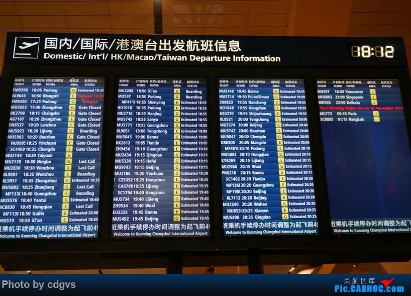 Re:[原创]昆明长水机场夜拍,渣图,慎进!    中国昆明长水国际机场