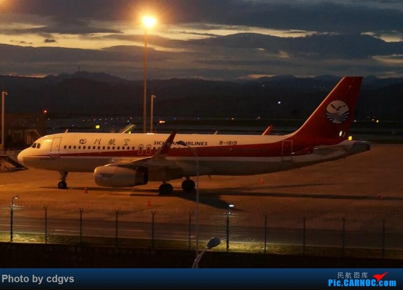 Re:[原创]昆明长水机场夜拍,渣图,慎进! AIRBUS A320-200 B-1819 昆明长水国际机场
