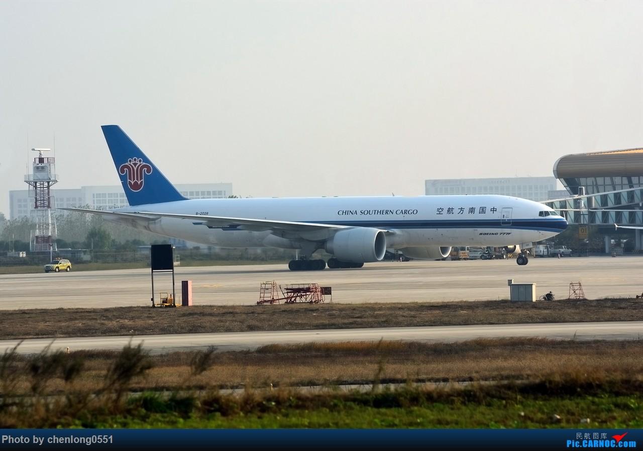 Re:【合肥飞友会·霸都打击队】CZ的卡狗 迟交的作业 BOEING 777-200 B-2028 中国合肥新桥国际机场