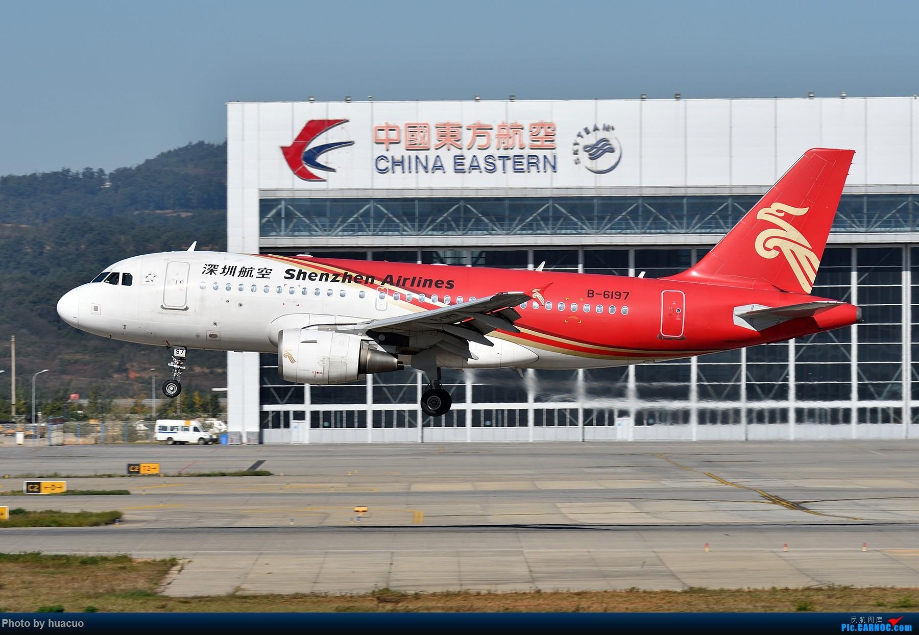 Re:[原创]【KMG】运-8来了 AIRBUS A319-100 B-6197 中国昆明长水国际机场
