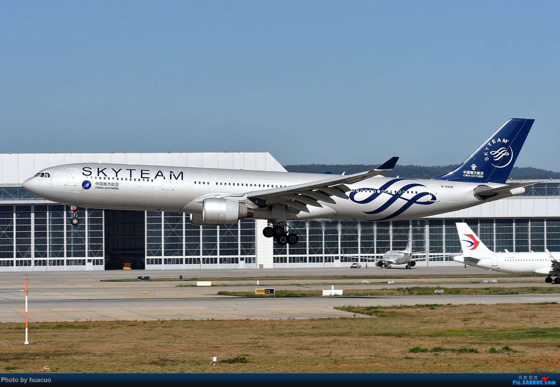 Re:[原创]【KMG】运-8来了 AIRBUS A330-300 B-5928 中国昆明长水国际机场