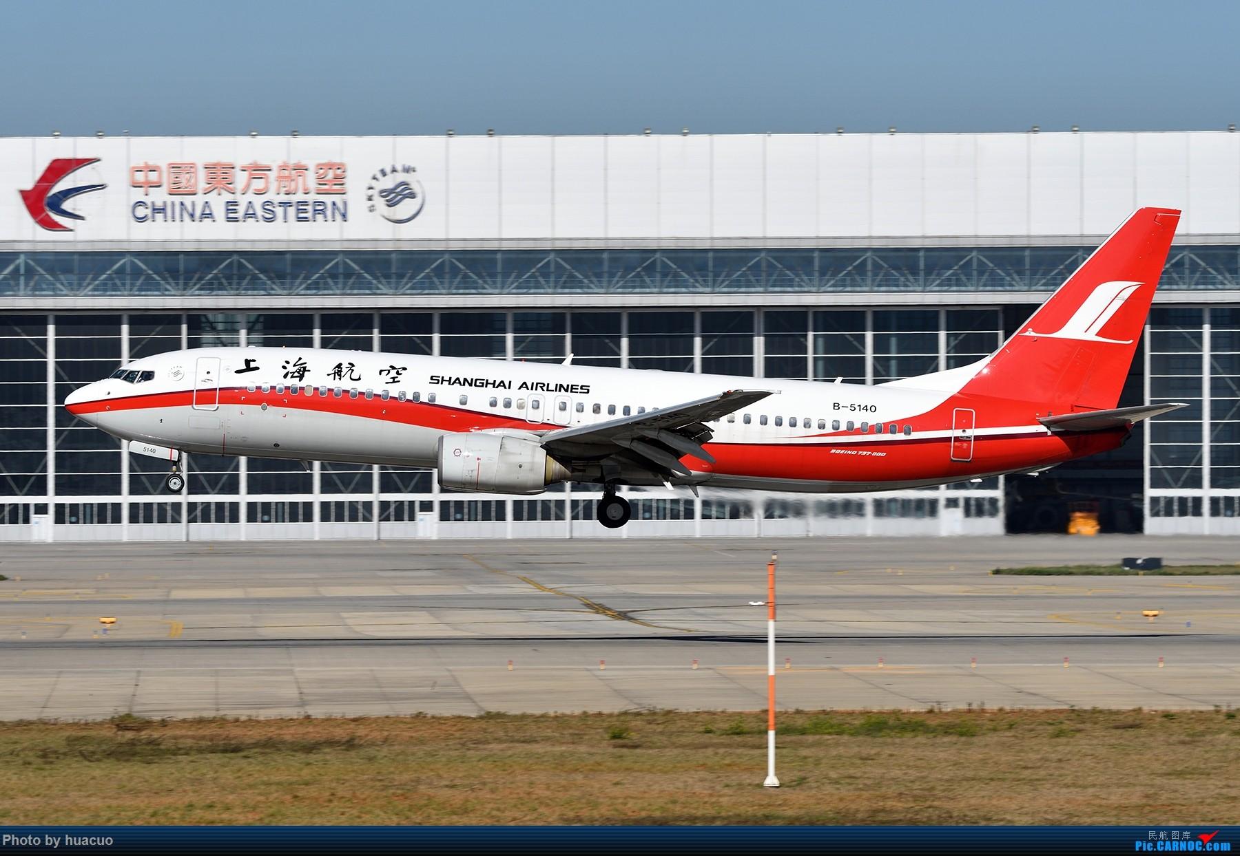 Re:[原创]【KMG】运-8来了 BOEING 737-800 B-5140 中国昆明长水国际机场