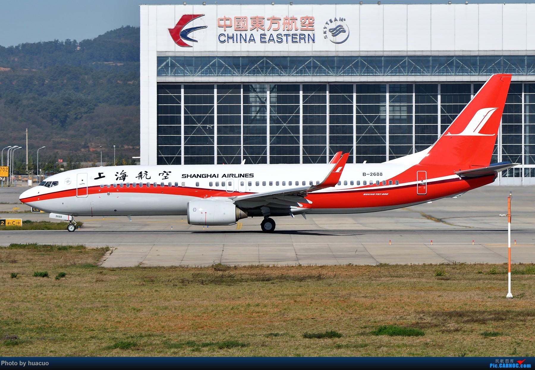 Re:[原创]【KMG】运-8来了 BOEING 737-800 B-2688 中国昆明长水国际机场