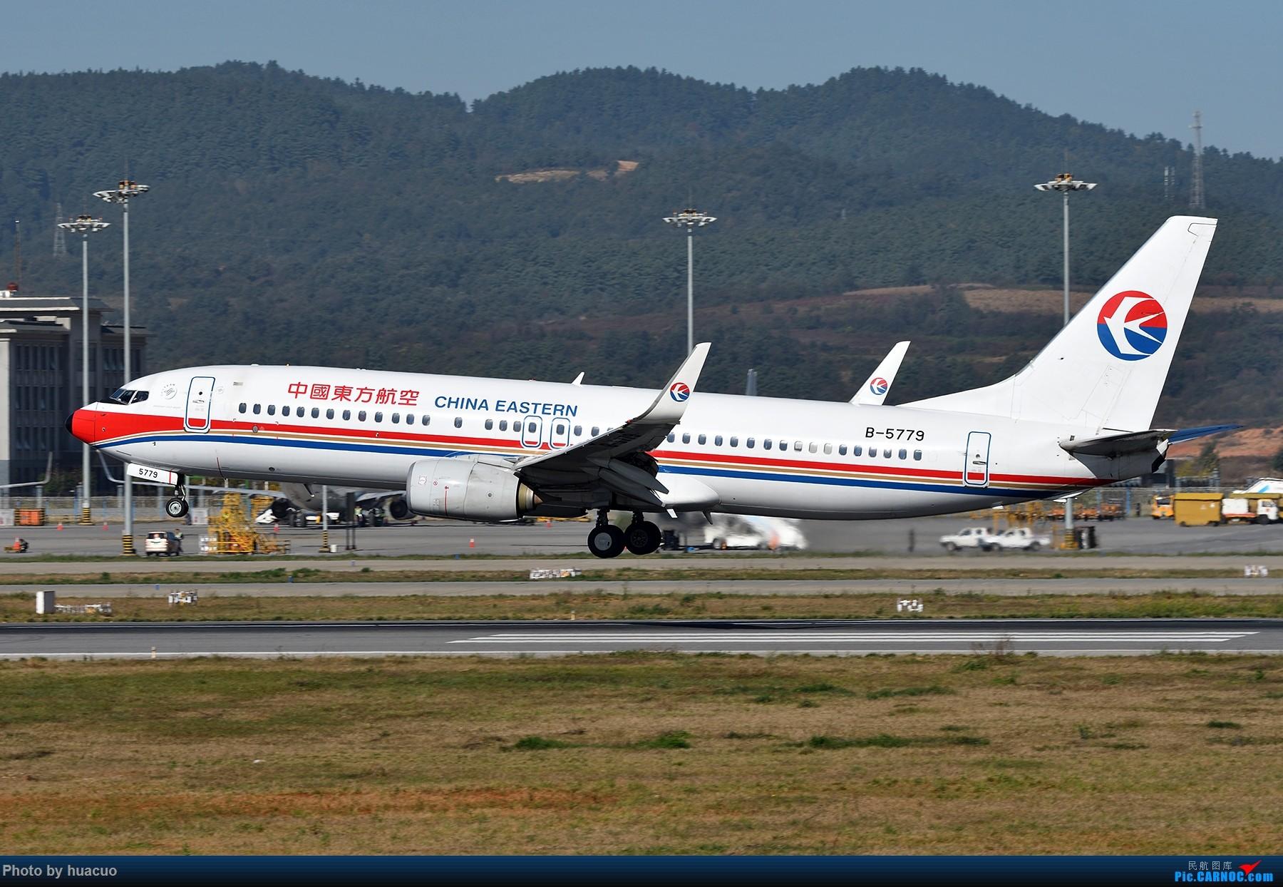 Re:[原创]【KMG】运-8来了 BOEING 737-800 B-5779 中国昆明长水国际机场