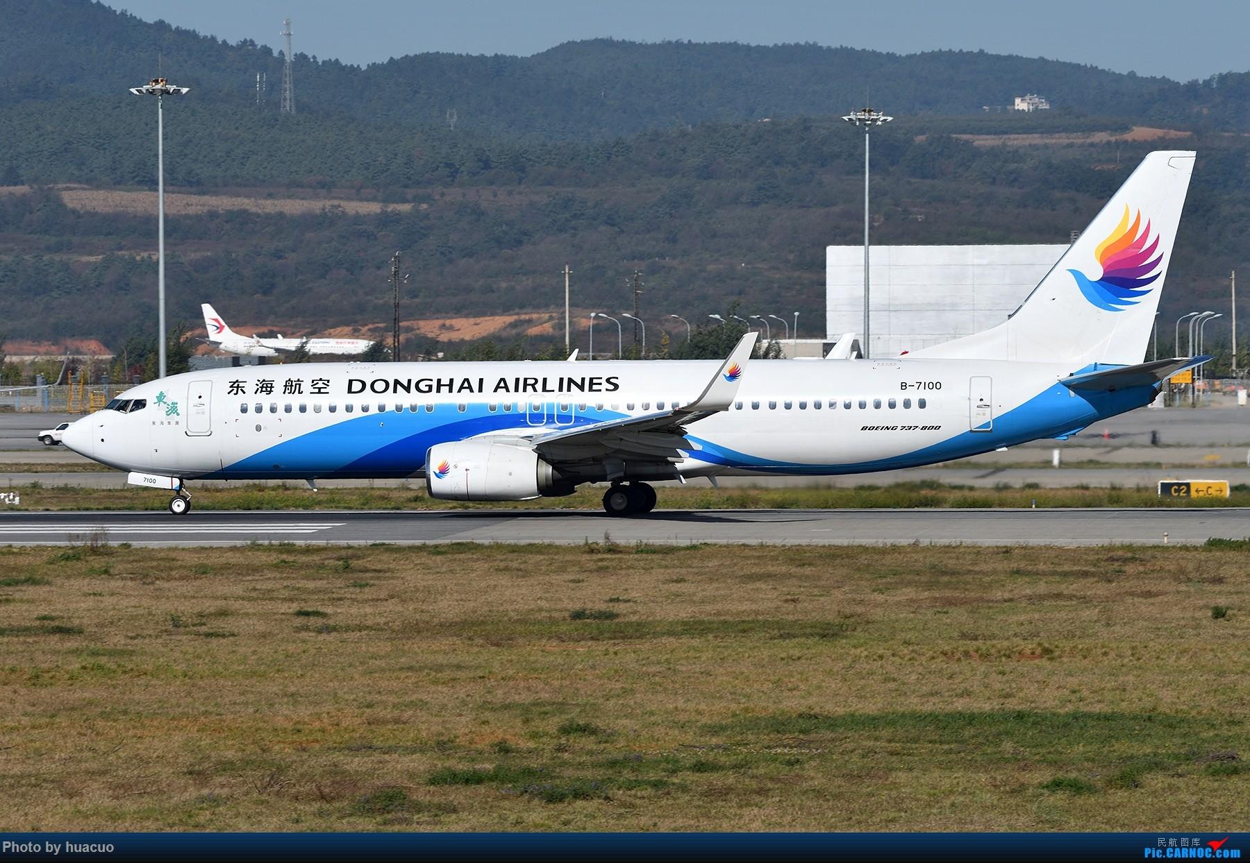 Re:[原创]【KMG】运-8来了 BOEING 737-800 B-7100 中国昆明长水国际机场