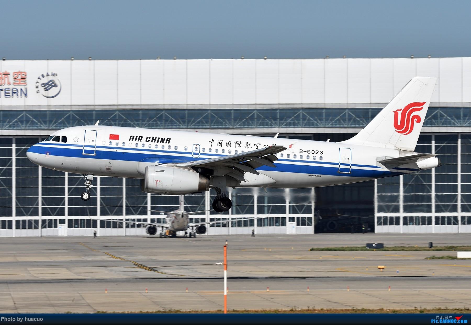 Re:[原创]【KMG】运-8来了 AIRBUS A319-100 B-6023 中国昆明长水国际机场