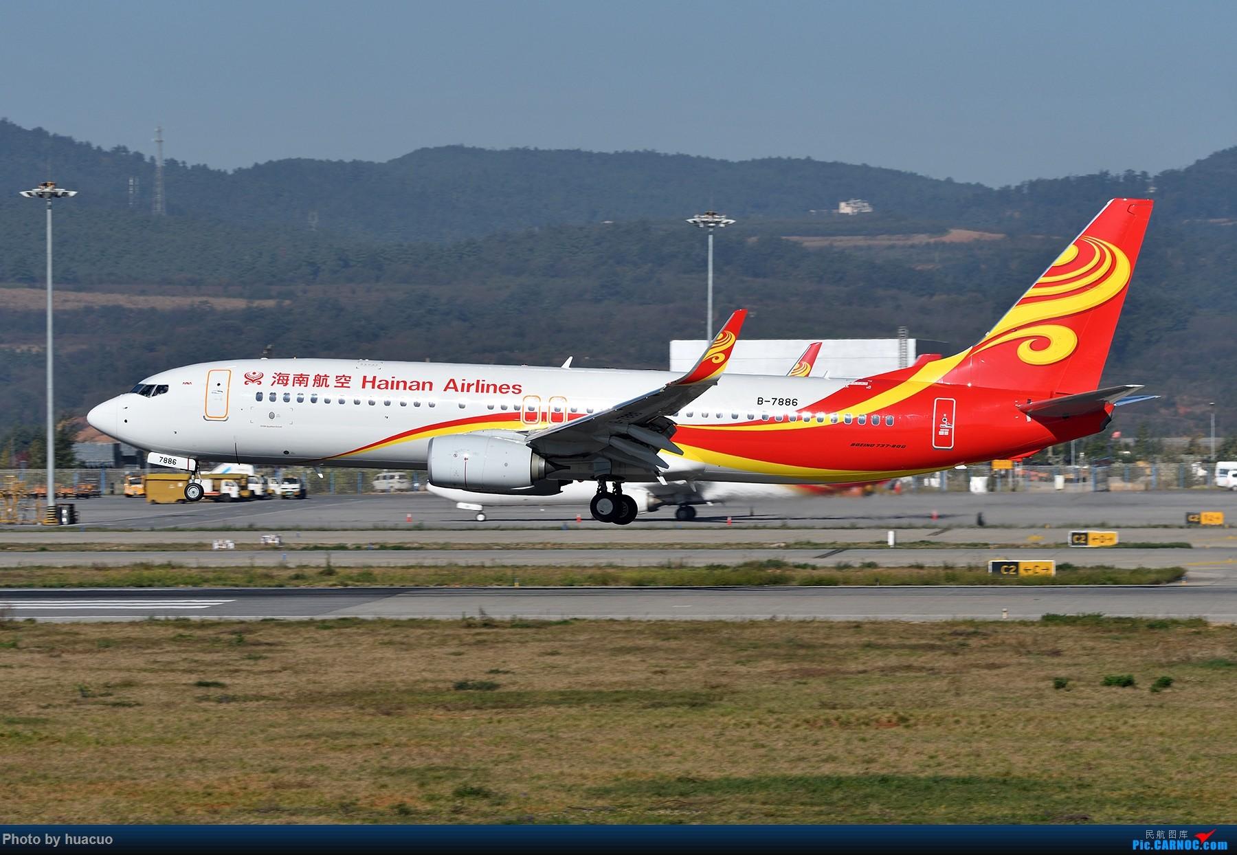 Re:[原创]【KMG】运-8来了 BOEING 737-800 B-7886 中国昆明长水国际机场