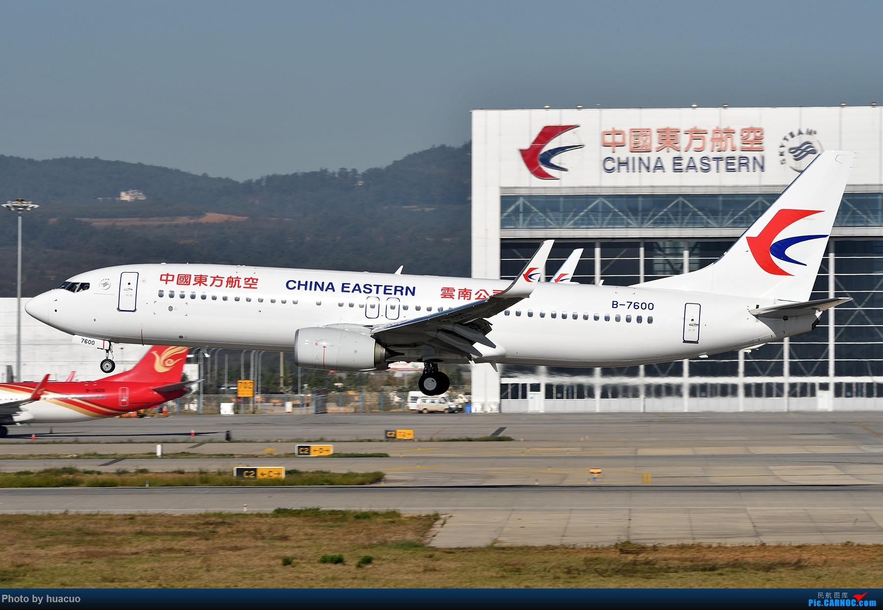 Re:[原创]【KMG】运-8来了 BOEING 737-800 B-7600 中国昆明长水国际机场
