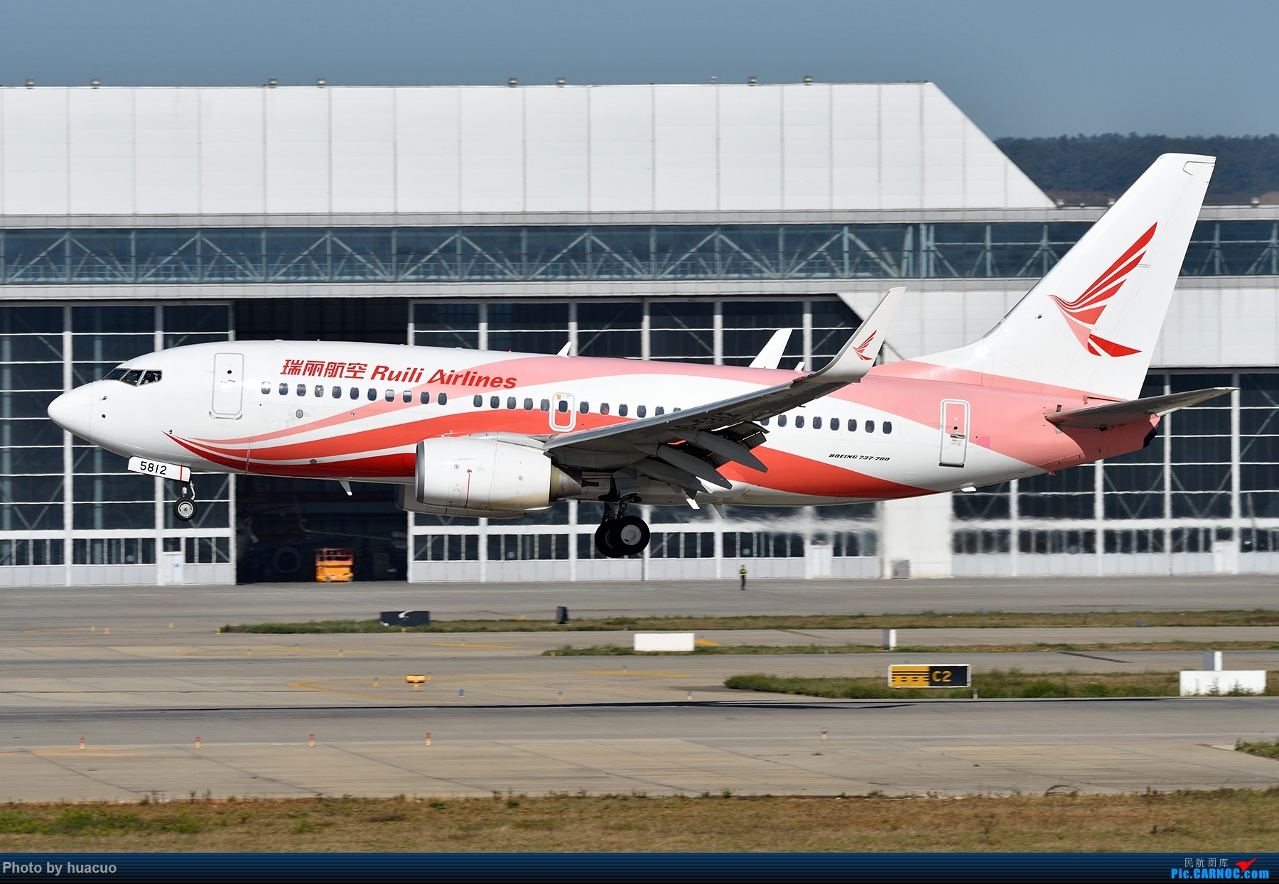 Re:[原创]【KMG】运-8来了 BOEING 737-700 B-5812 中国昆明长水国际机场
