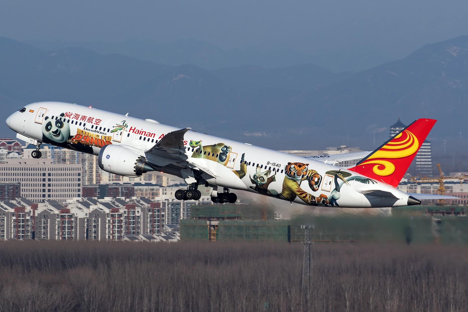 [原创]**一图党**飞天阿宝~~海航功夫熊猫彩绘787-9 BOEING 787-9 B-1540 中国北京首都国际机场