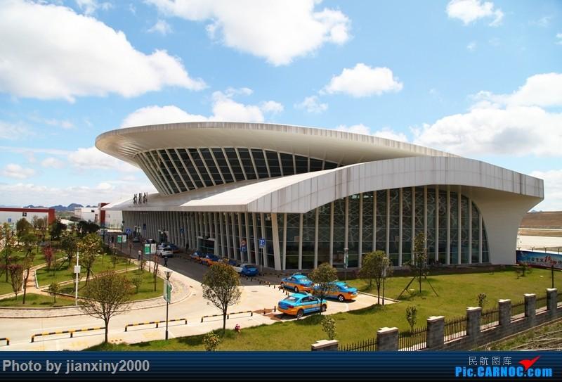 Re:[原创]六盘水月照机场    中国六盘水月照机场