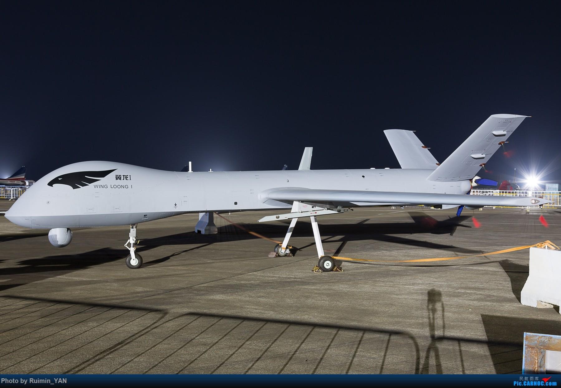 wing loong i wing loong i 中国珠海金湾机场