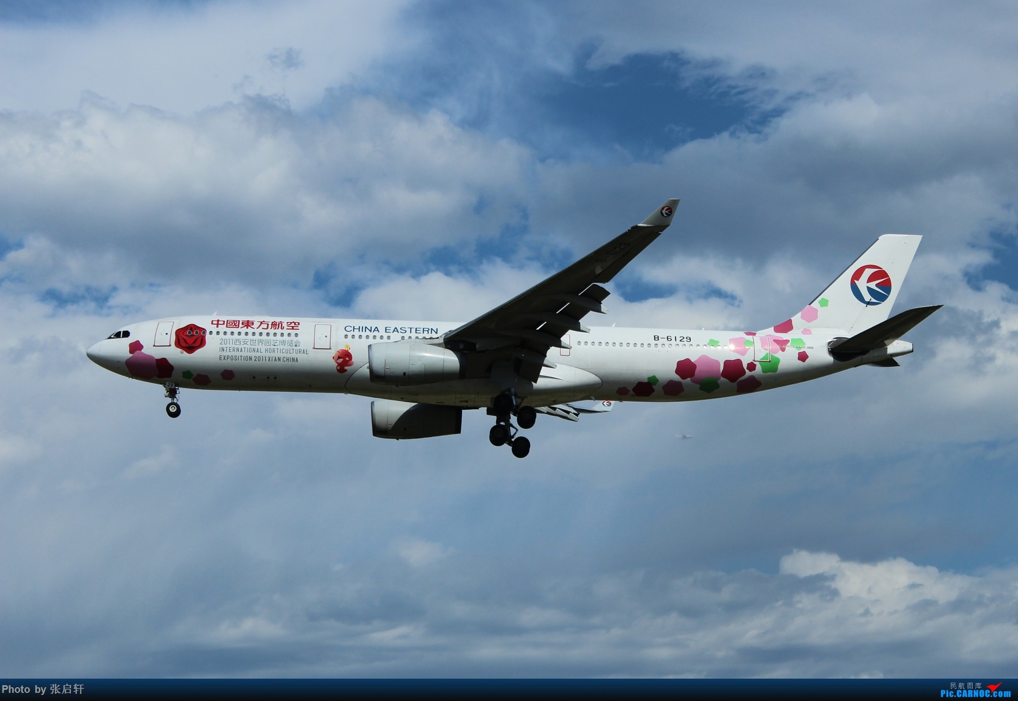 [原创]东方航空2011西安世界园艺博览会彩绘机 AIRBUS A330-300 B-6129 北京首都国际机场