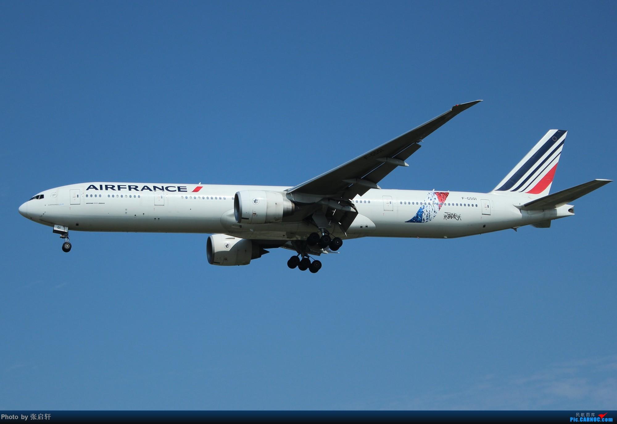 [原创]法国航空B777-300ER彩绘机 BOEING 777-300ER F-GSQI 北京首都国际机场