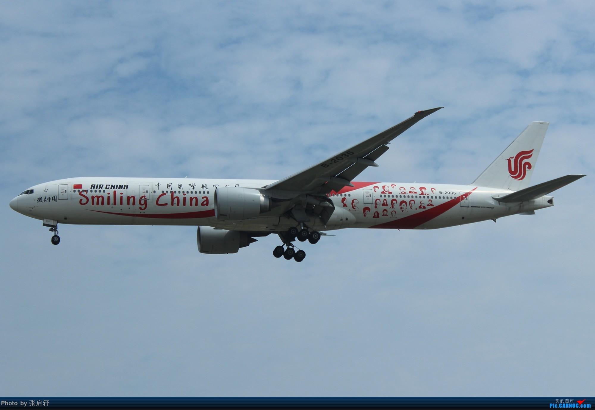 [原创]中国国际航空B777-300ER微笑中国彩绘 BOEING 777-300ER B-2035 北京首都国际机场
