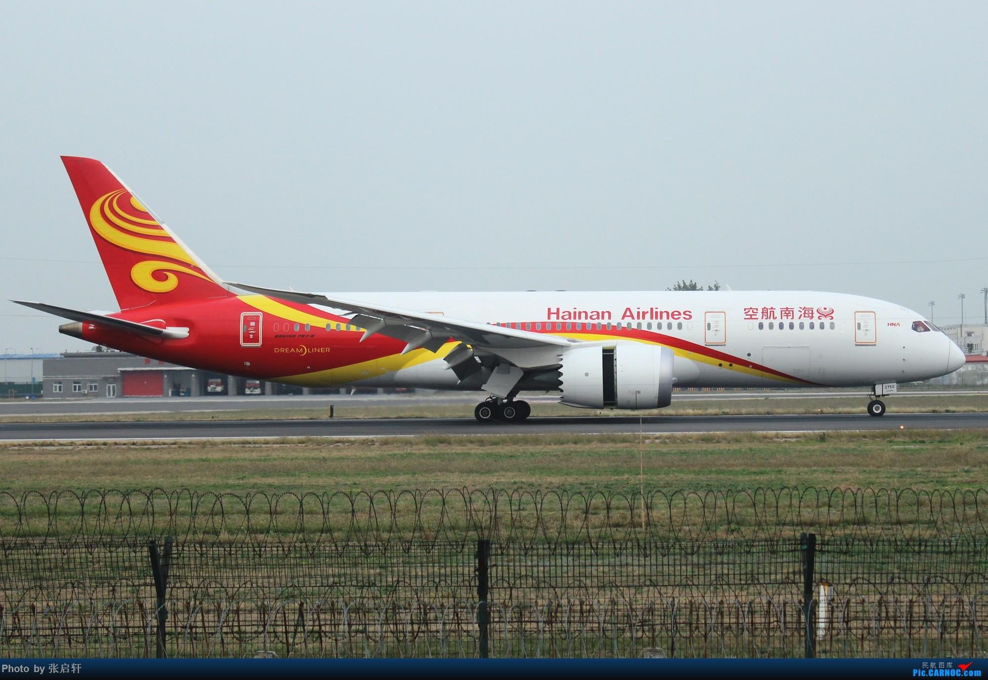 [原创]海南航空B787-8反推 BOEING 787-8 B-2750 北京首都国际机场