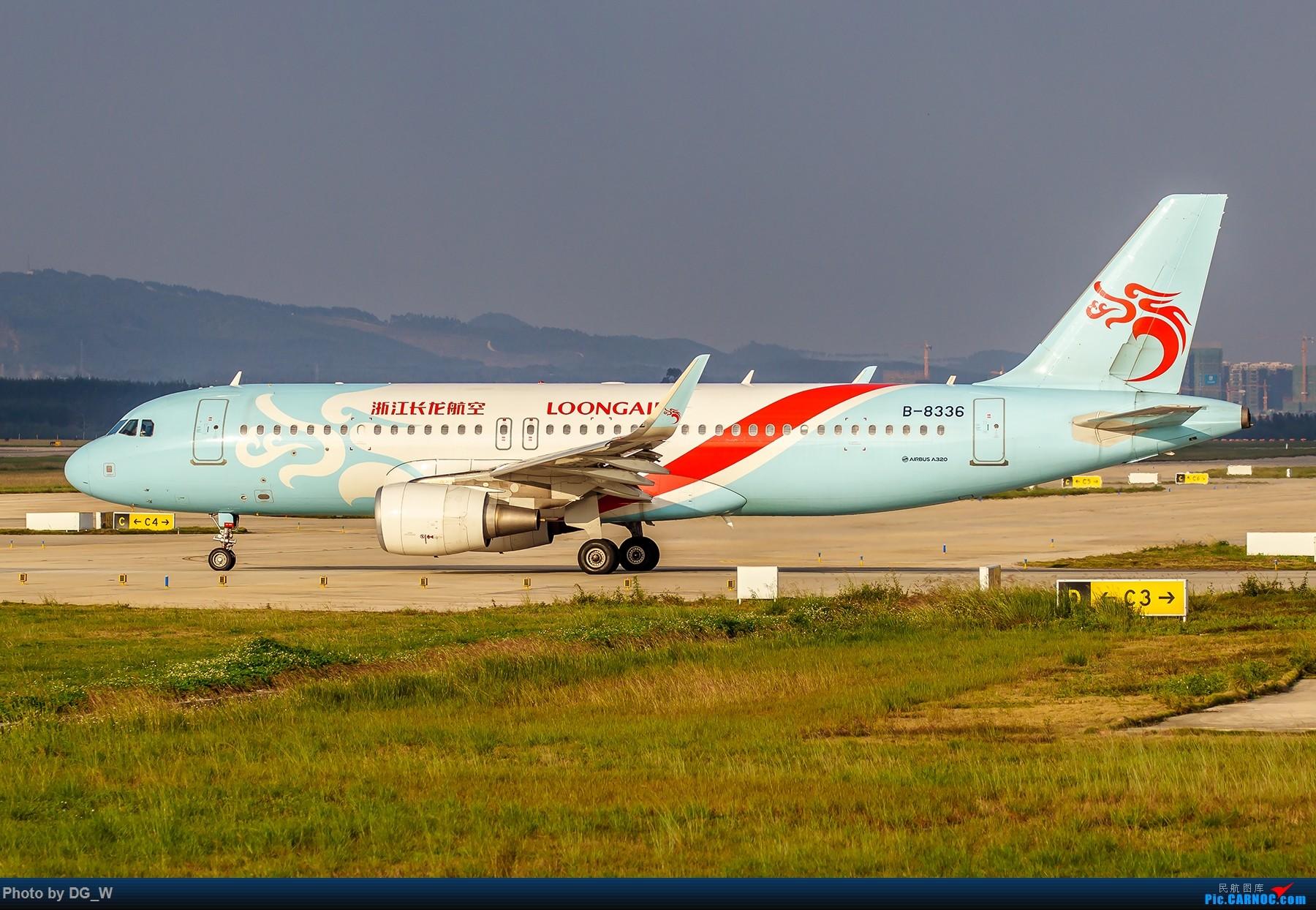 Re:[原创]【南宁飞友】天冷只能呆在家处理片子 AIRBUS A320-200 B-8336 中国南宁吴圩国际机场