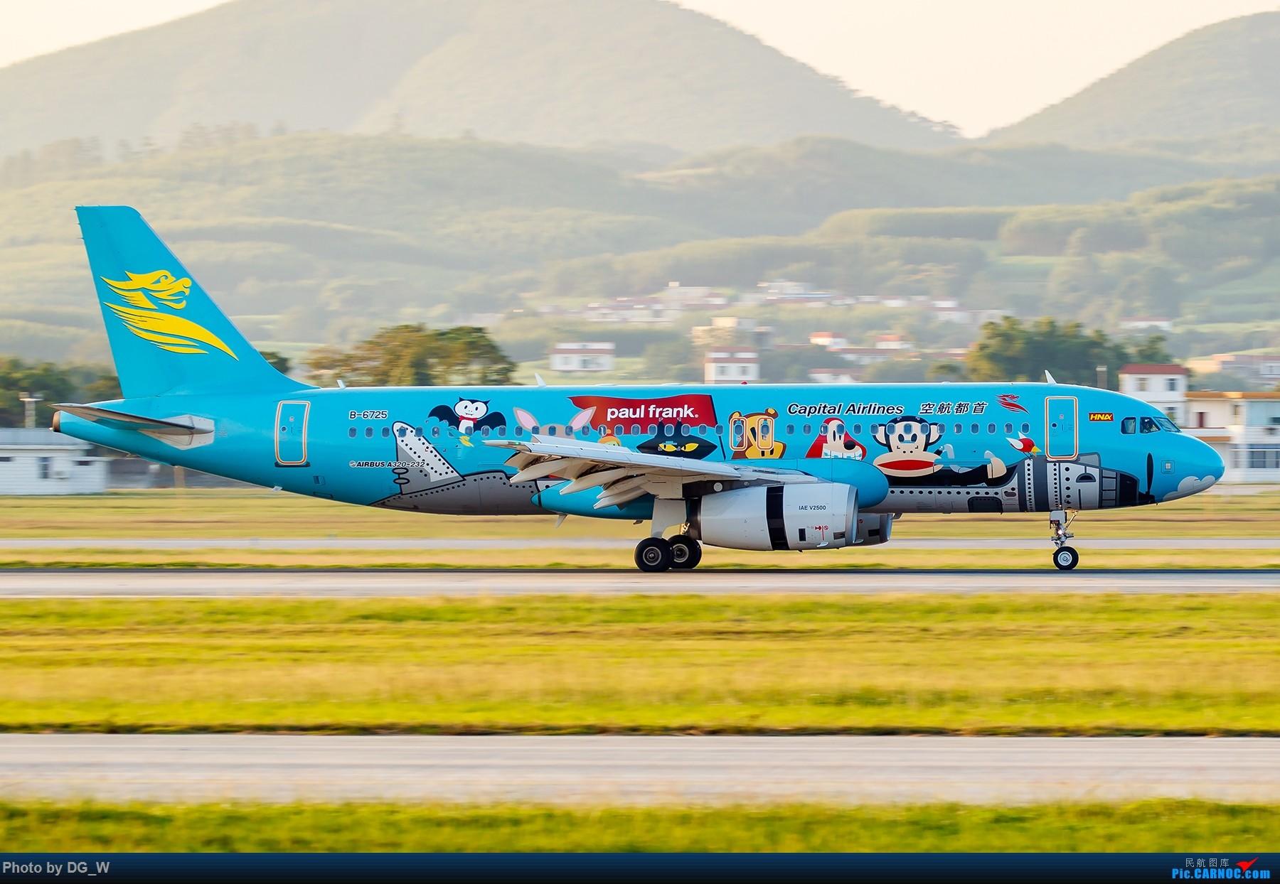 Re:[原创]【南宁飞友】天冷只能呆在家处理片子 AIRBUS A320-200 B-6725 中国南宁吴圩国际机场