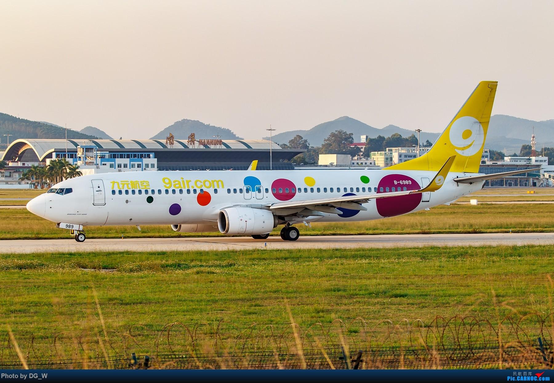 Re:[原创]【南宁飞友】天冷只能呆在家处理片子 BOEING 737-800 B-6989 中国南宁吴圩国际机场