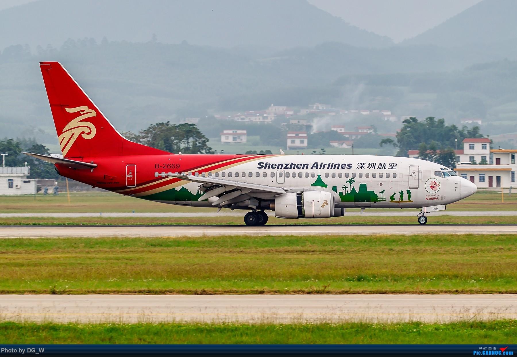Re:[原创]【南宁飞友】天冷只能呆在家处理片子 BOEING 737-700 B-2669 中国南宁吴圩国际机场
