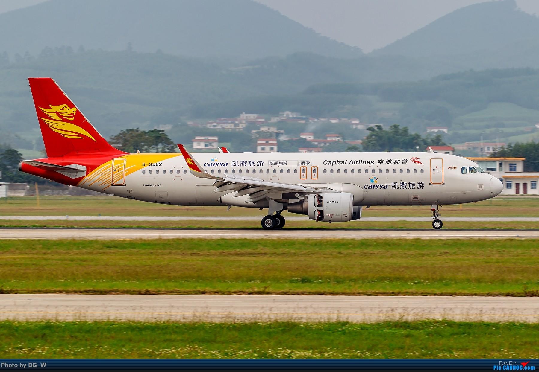 Re:[原创]【南宁飞友】天冷只能呆在家处理片子 AIRBUS A320-200 B-9962 中国南宁吴圩国际机场