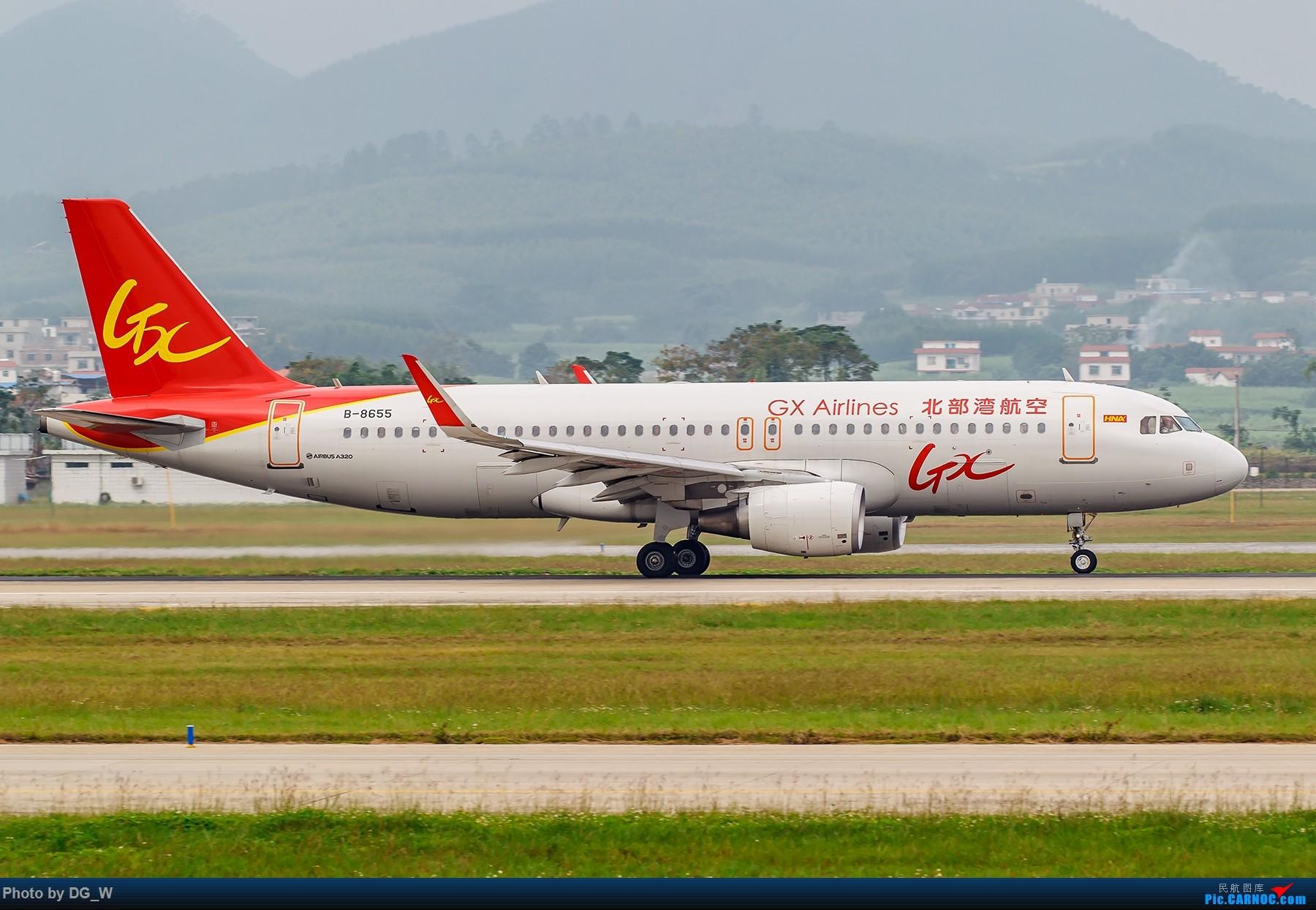 Re:[原创]【南宁飞友】天冷只能呆在家处理片子 AIRBUS A320-200 B-8655 中国南宁吴圩国际机场