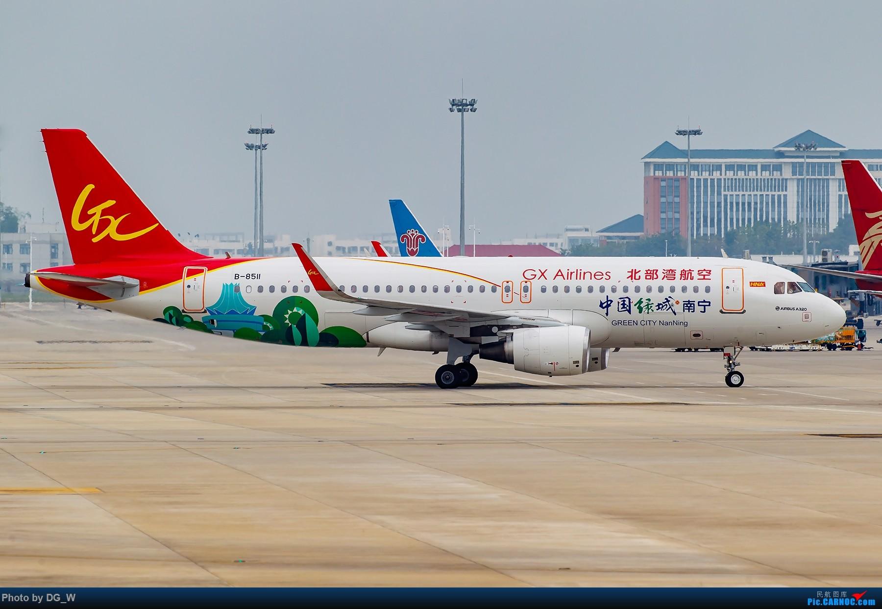 Re:[原创]【南宁飞友】天冷只能呆在家处理片子 AIRBUS A320-200 B-8511 中国南宁吴圩国际机场