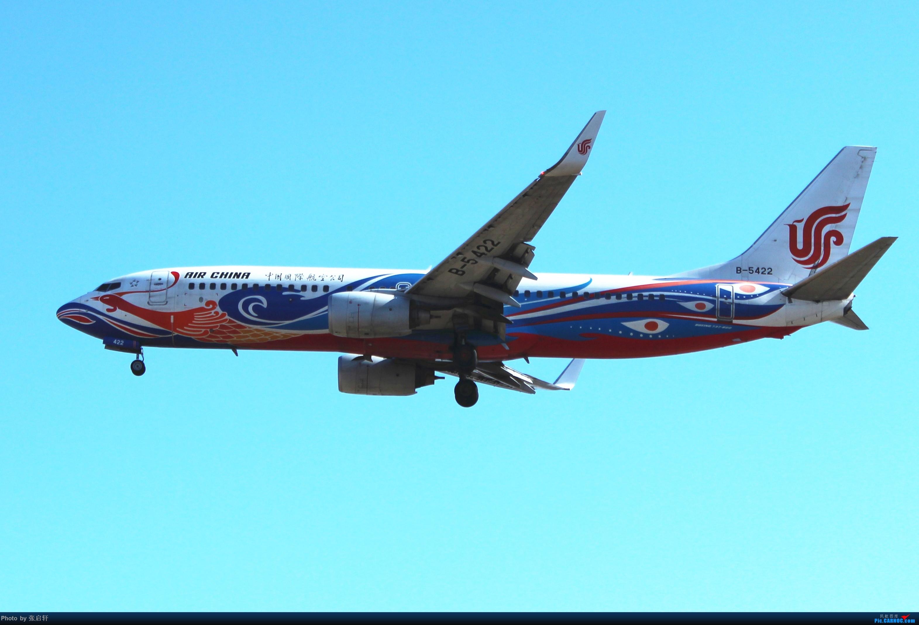 [原创]中国国际航空B737-800凤凰彩绘 BOEING 737-800 B-5422 北京首都国际机场