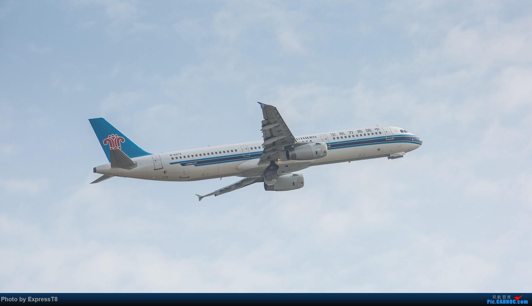 [原创]11.26 CTU 向南运行 AIRBUS A321-200 B-6273 ZUUU