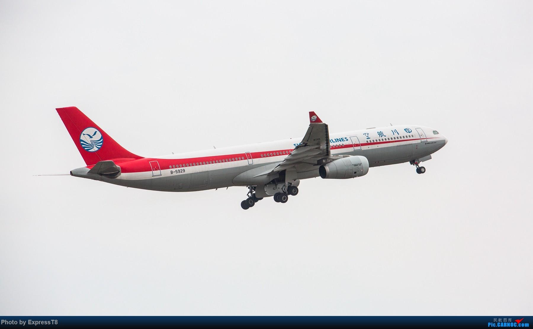 Re:[原创]11.26 CTU 向南运行 AIRBUS A330-300 B-5929 中国成都双流国际机场