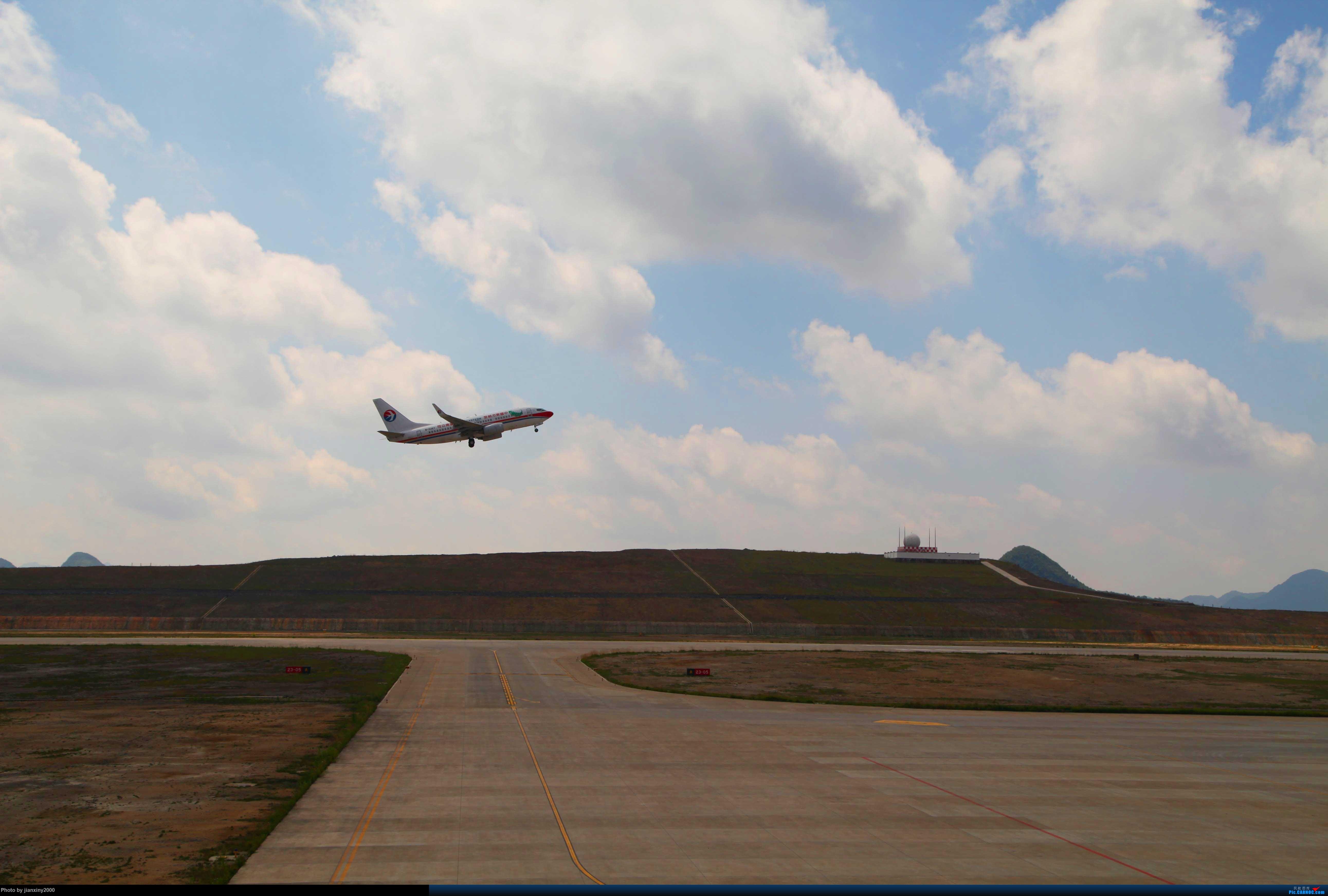 Re:[原创]东航MU5816冲上云霄 BOEING 737-700  中国六盘水月照机场