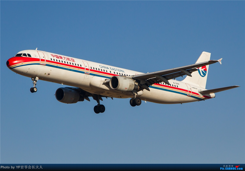 Re:[原创]【ZYTX】冬天太冷了,好货得攒几天才够发一波 AIRBUS A321-200 B-2291 中国沈阳桃仙国际机场