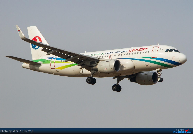 Re:[原创]【ZYTX】冬天太冷了,好货得攒几天才够发一波 AIRBUS A319-100 B-6458 中国沈阳桃仙国际机场