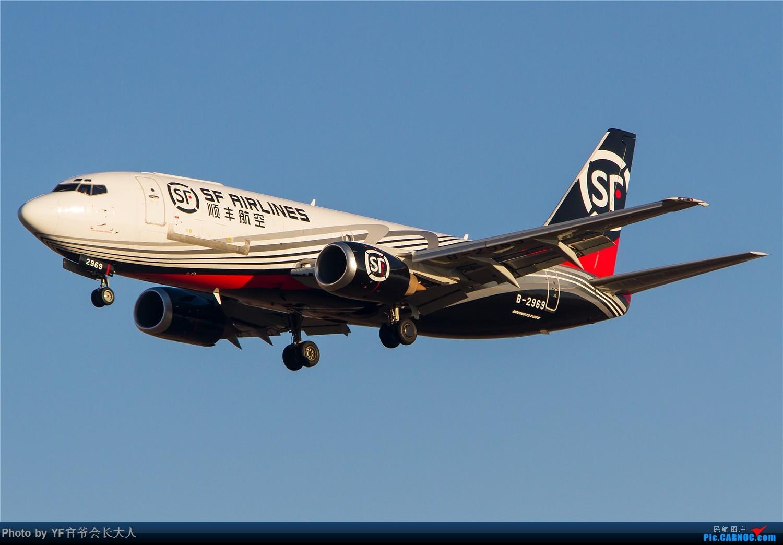 Re:[原创]【ZYTX】冬天太冷了,好货得攒几天才够发一波 BOEING 737-300 B-2969 中国沈阳桃仙国际机场