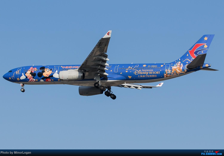 Re:[原创]好久没来了,冒个泡可好 AIRBUS A330-300 B-6120 中国北京首都国际机场