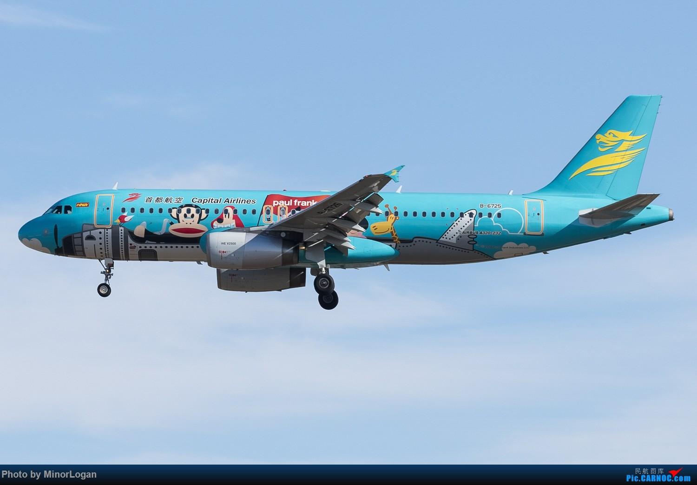 Re:[原创]好久没来了,冒个泡可好 AIRBUS A320-200 B-6725 中国北京首都国际机场
