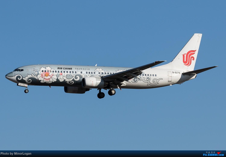 Re:[原创]好久没来了,冒个泡可好 BOEING 737-800 B-5176 中国北京首都国际机场