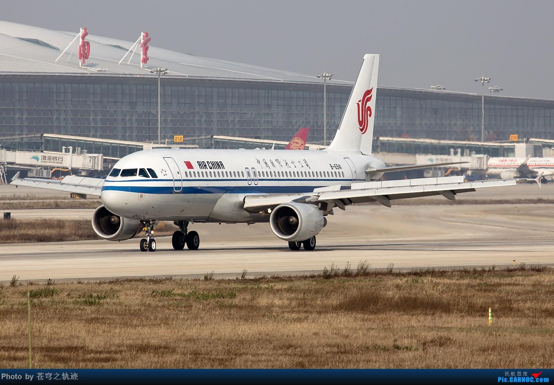 Re:[原创]【NKG】酷航788及其他25跑起降 AIRBUS A320-200 B-6941 中国南京禄口国际机场