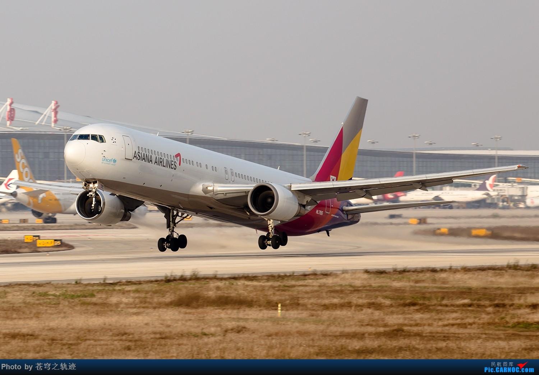 Re:[原创]【NKG】酷航788及其他25跑起降 BOEING 767-300 HL7515 中国南京禄口国际机场